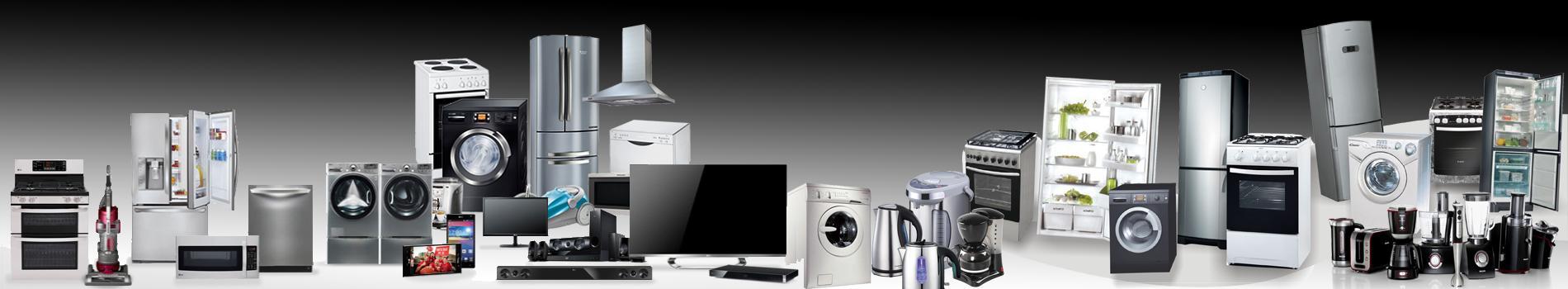 Ремонт бытовой техники, холодильников, стиральных машин, плит, телефонов в Сочи