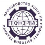 АСЦ Техинсервис в Сочи